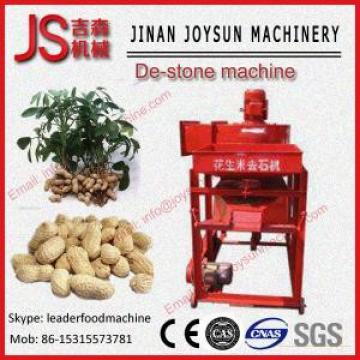 Auto Feeding Millet Destone Machine / Millet Cleaning Machine 6KW