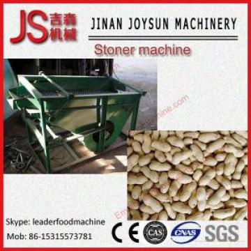 Grain Winnowingcleaning Machine Peanut Air Separation And Cleaner
