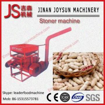 4KW Peanut Cleaning Machine / Destoner Machine Through Air Transport