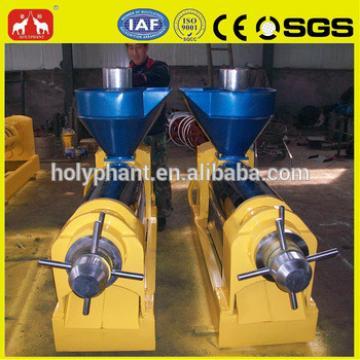 factory supplier 6YL Series peanut screw oil press machine