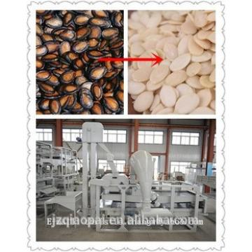 Pumpkin seed dehulling and sorting machine husker for seed shelling
