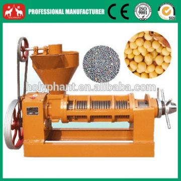 factory price professional seed oil extraction machine