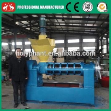 6YL Series oil expeller machine
