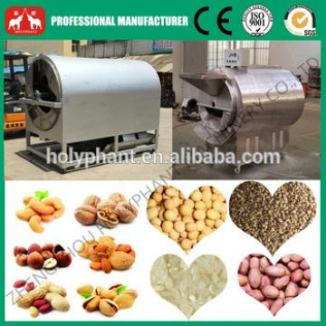 High efficiency best price Fully stainless steel flour roaster machine