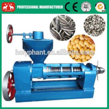 40 years experience factory price professional coconut oil extract machine
