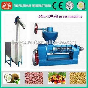 2015 High Capacity Coconut Cold Oil Press Machine