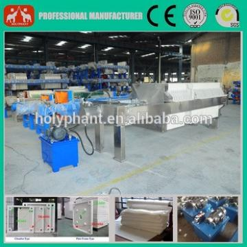Jack Chamber 304 Stainless Steel Palm oil, Coconut Oil Filter Press Machine 0086 15038228936