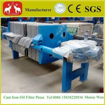 2014 High Quality Cast Iron Cooking Oil Filter Press for Sale 0086 15038228936