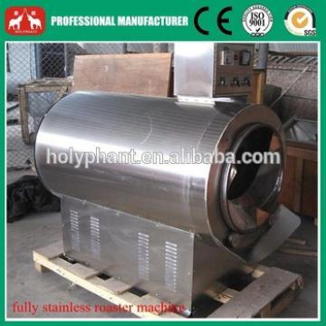 2015 stainless steel professional nut roasting machine