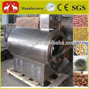 2015 stainless commercial nut roasting machine for sale 0086 15038228936