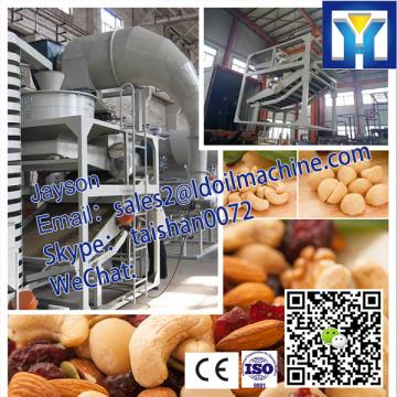 Advanced almond dehuller/dehulling machine