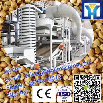 Low Power Consumption Buckwheat Husking Machine