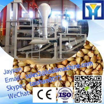 Buckwheat Husk removing machine used in Production line