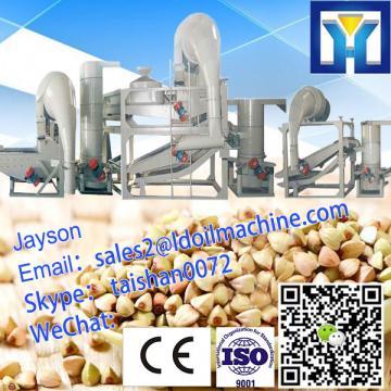 HOT SALE in Latvia buckwheat hulling machine/ huller
