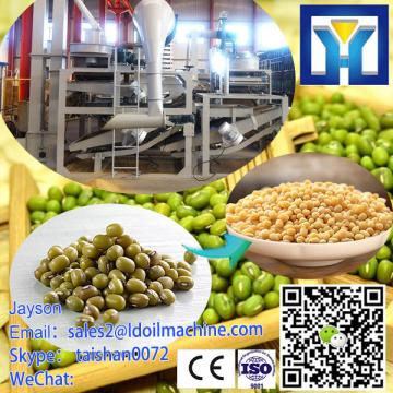 100kg/h Stainless Steel Edamame Shelling Machine (whatsapp:0086 15039114052)
