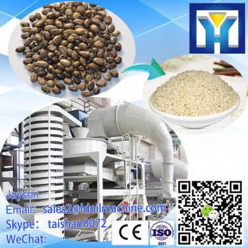 Stainless steel broad bean roasting machine