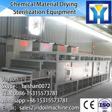 Commercial continuous nut dryer line