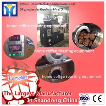 Large Capacity  Palm / Coconut / Peanut Roasting Machine Oil Expeller