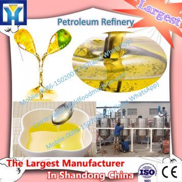 Cold oil press corn oil expeller machine