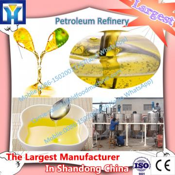 Low residual in cake and peanut oil refining equipment