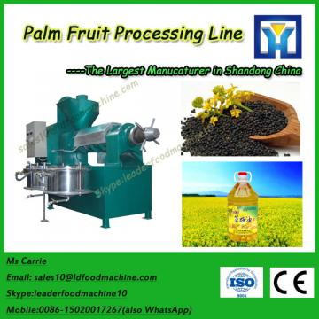 PLC electric control palm oil production line and machine