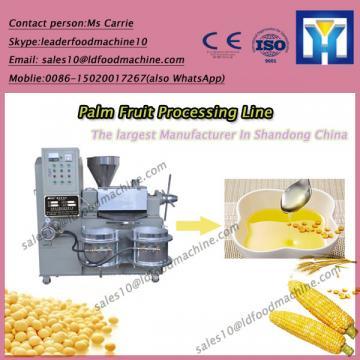 Qi'e mini vegetable oil refinery, cooking oil refining machine