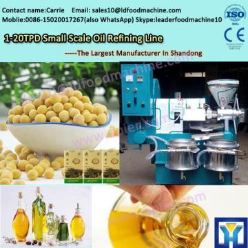 China Zhengzhou QIE palm oil processing and refining machine