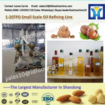 moringa seed oil refining machine