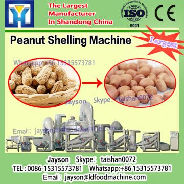 95% Peanuts Walnut  Hull Machine / Peanut Dehuller Peanut Shelling Machine