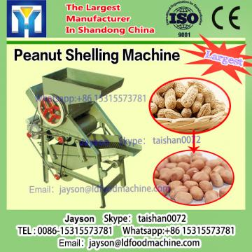 High Shell Rate Groundnut Shucking Peanut Shelling Machine 500kg / h