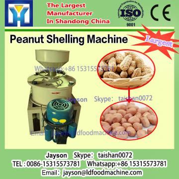 High Efficient Peanut Seeds Sheller Peanut Shelling Machine 100kg / h