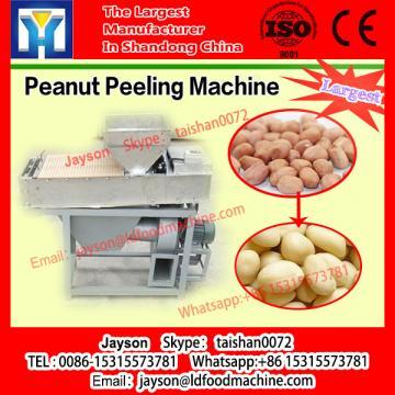Feed Green Fodder Cutter Grinding Machine