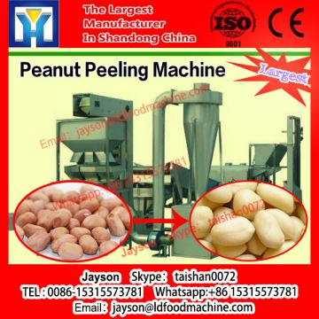 Livestock and Poultry Chaff Cutting Machines