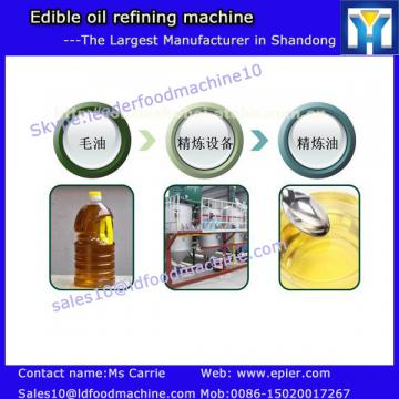 High yield small scale edible oil refinery with ISO and CE