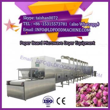 Cardboard microwave drying sterilization equipment