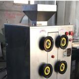 red date superfine power pulverizer