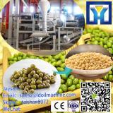 Professional Ce Approved Fresh Edamame Shelling Machine Fresh Beans Sheller Green Pea Peeler (whatsapp:0086 15039114052)