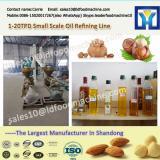 processing rice bran oil machine