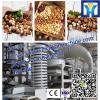 factory price pofessional 6YL Series mustard seed oil mill #2 small image