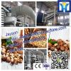 High quality factory price fully stainless steel cashew nut roaster machine(+86 15038222403) #3 small image