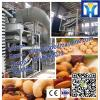 Salable sunflower seed processing equipment TFKH1500
