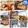 High quality peanut roasting machine with factory price