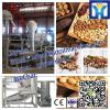 factory price best seller multifunctional plant oil extraction machine
