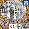 Low price buckwheat husk hulling machine for sale