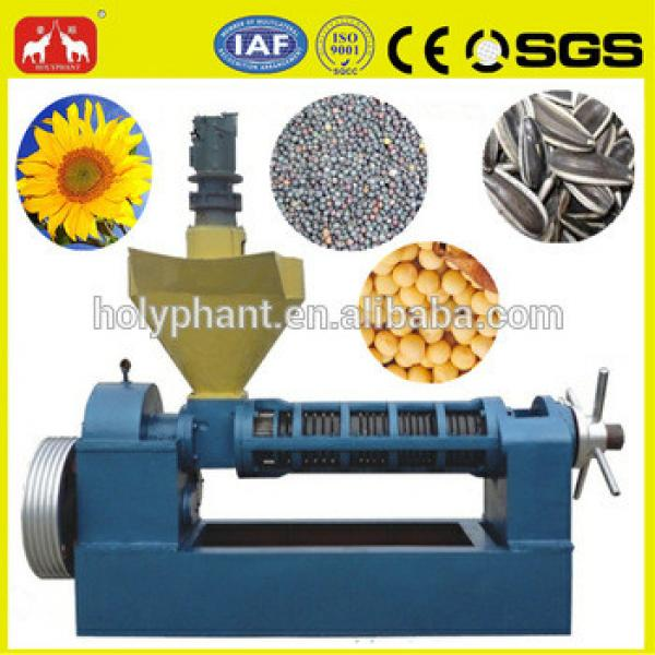40 years experience factory price professional corn oil extraction machine #4 image