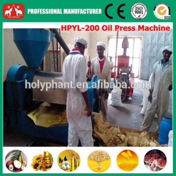 HPYL-200 Big Capacity Cold Oil Press Machine #4 image