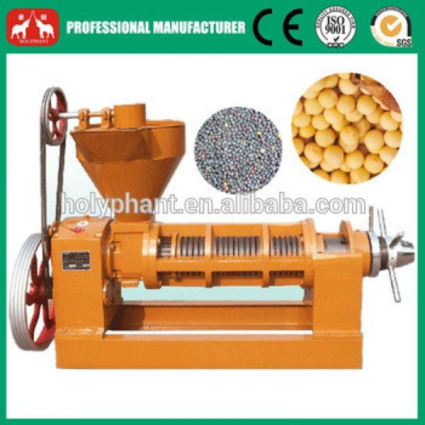 factory price pofessional 6YL Series mustard seed oil mill #4 image