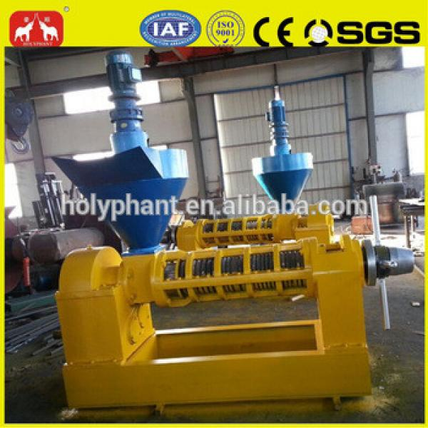factory price pofessional 6YL Series Tung seeds oil press machine #4 image