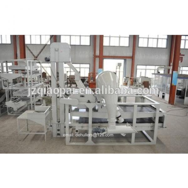 Hot sale Pumpkin seed dehuller, dehulling machine BGZ300 #3 image
