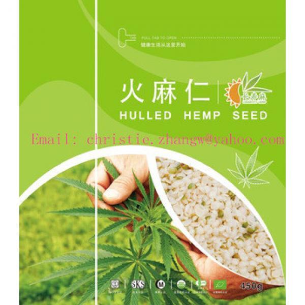 hemp seeds shelled seeds hemp seed for sale #3 image
